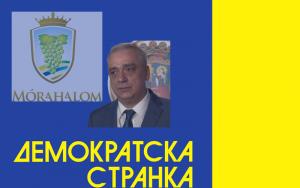 Read more about the article GRADSKI OCI SUBOTICE – ZASLUŽNI GRAĐANI MORAHALOMA